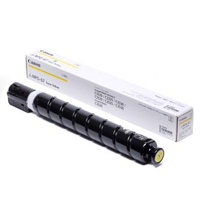 佳能NPG-67Y原装黄色标准容量墨粉