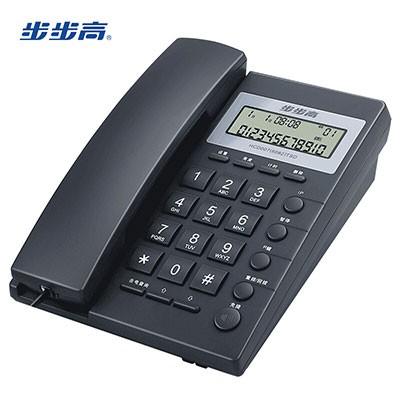 步步高HCD6082有绳固定电话机