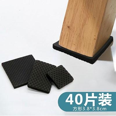 馨梦园3.8*3.8cm*40片装