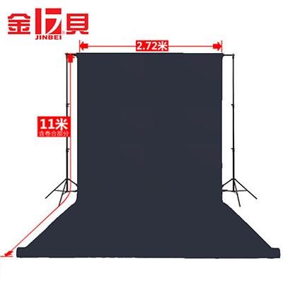 金贝2.72米*11米超黑色摄影背景纸