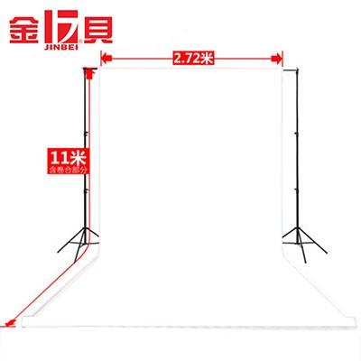 金贝2.72米*11米超白色摄影背景纸