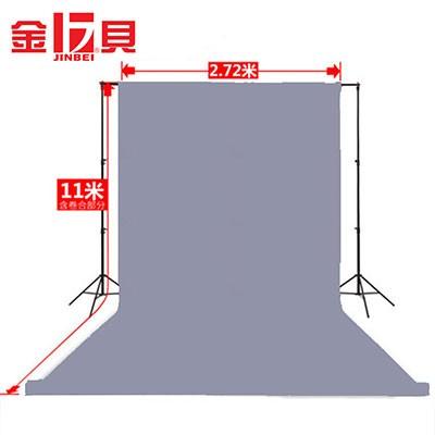 金贝2.72米*11米烟灰色摄影背景纸