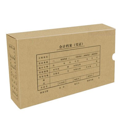 西玛KP-J101凭证盒