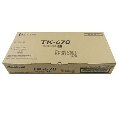 京瓷YK-678墨粉盒黑色