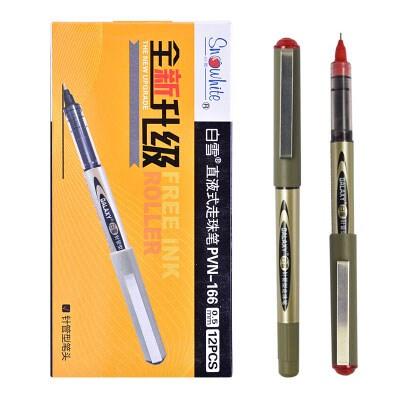 白雪PVN166中性笔/签字笔红色12支/盒0.5mm