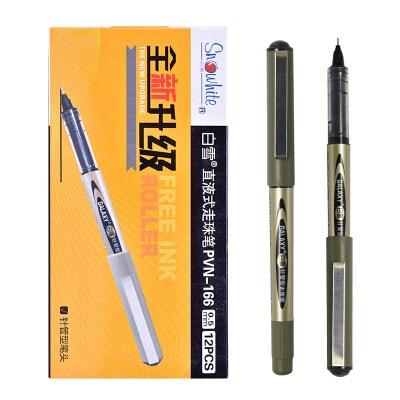 白雪PVN166中性笔/签字笔黑色12支/盒0.5mm