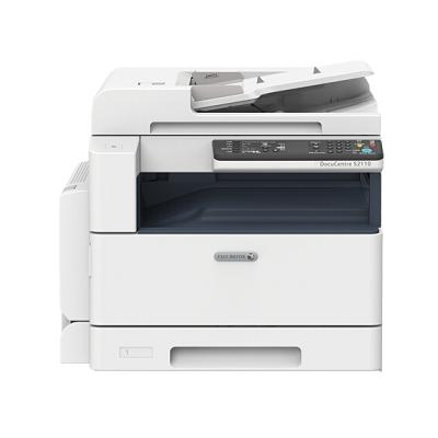 富士施乐DC S2110NDA复印机