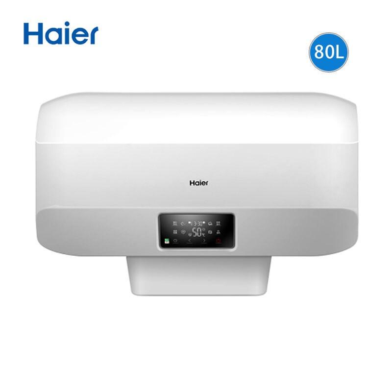 海尔ES80H-PLUS5热水器