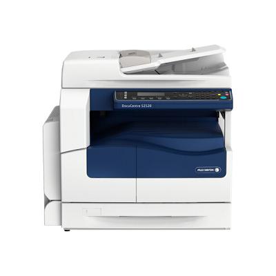 富士施乐DocuCentre S2520 NDA复印机