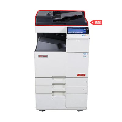 震旦ADC367复印机
