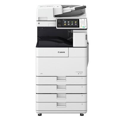 佳能iR-ADV 4525+双面同步扫描输稿器-A1