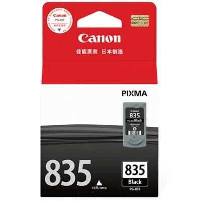 佳能PG-835黑色墨盒
