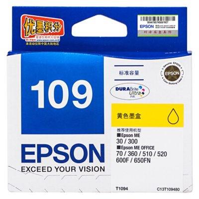 爱普生T1094黄色墨盒C13T109480