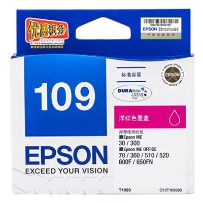 爱普生T1093洋红色墨盒C13T109380