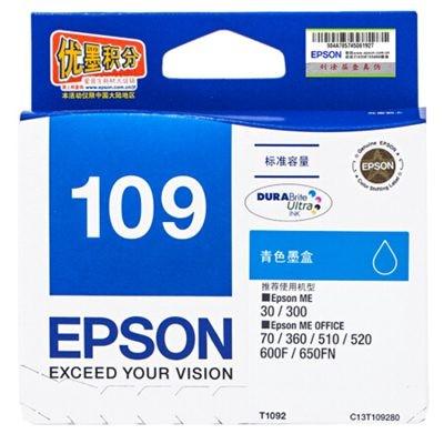 爱普生T1092青色墨盒C13T109280