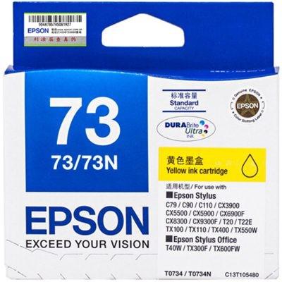 爱普生T0734黄色墨盒C13T105480