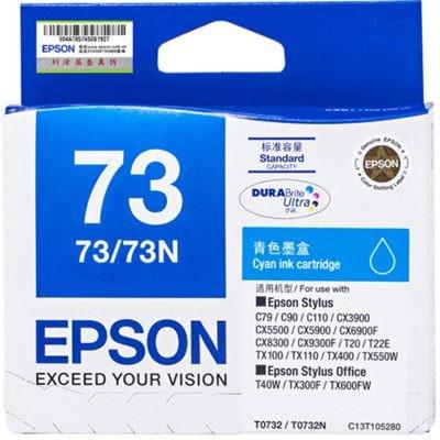爱普生T0732青色墨盒C13T105280