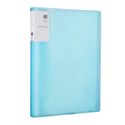 晨光ADMN4203资料册文件夹A4/40页半透明蓝色单个装