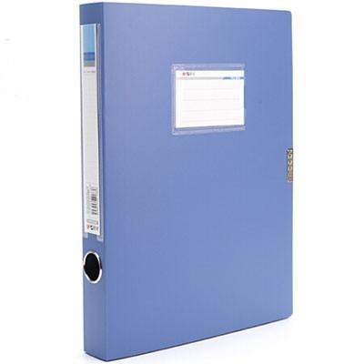 晨光ADM92988粘扣档案盒A4/35mm单个装蓝色