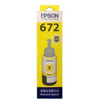 爱普生T6724黄色墨水