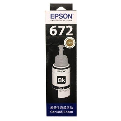 爱普生T6721黑色墨水