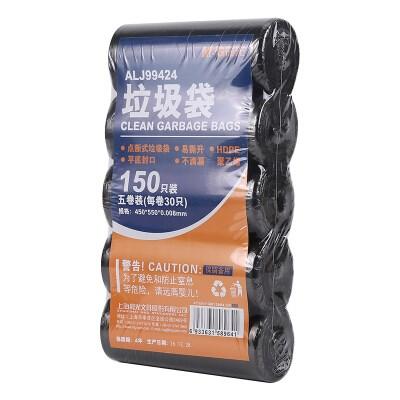 晨光黑色平口点断式清洁袋垃圾袋45*55mm/卷30只装ALJ99424
