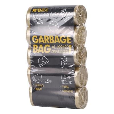 晨光金色平口点断式清洁袋垃圾袋45*55mm/卷30只装ALJ99422