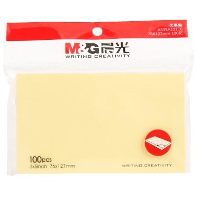 晨光YS-05便签纸127*76mm/100页单本装