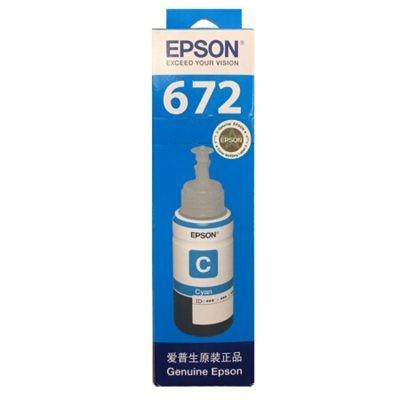 爱普生T6722青色墨水