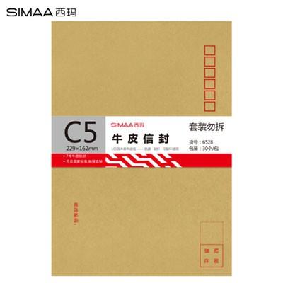 西玛6528牛皮纸信封30张7号229*162mm19004