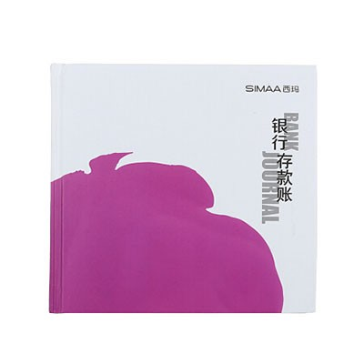 西玛银行存款日记账-24K手写记账本196*183mm100页/本单本装