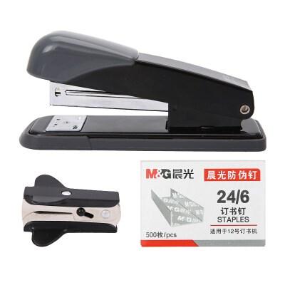 晨光ABS92721 12号黑色订书机套装 订书机+订书针+起钉器