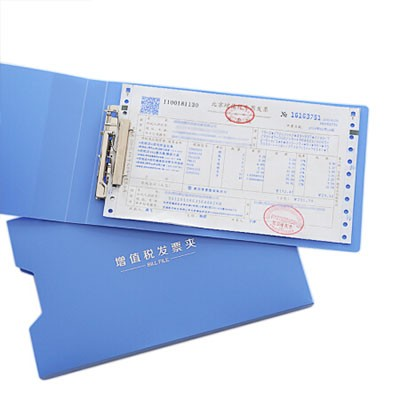 西玛9601PP票据夹单只装蓝色