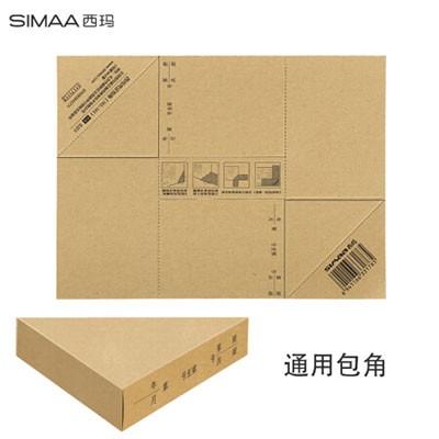 西玛195-36通用凭证包角纸195*145mm25张/包