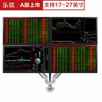 乐歌D7Q四屏拼接架显示器支架全铝电脑支架