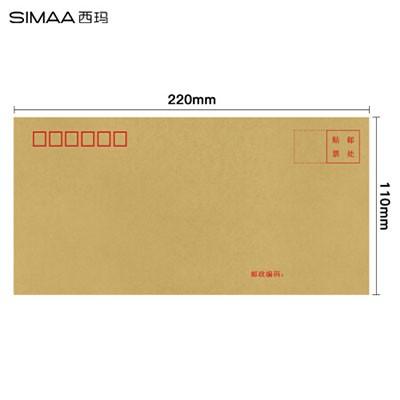 西玛6527-20牛皮纸信封20张5号220*110mm19003