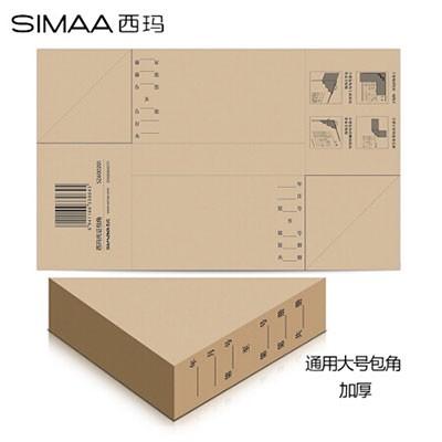 西玛SZ600201凭证包角25套/包