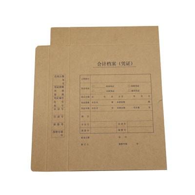 西玛6501竖版A4凭证装订盒5个/包220*305*50mm