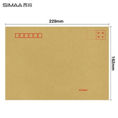 西玛6528-10牛皮纸信封10张7号229*162mm19005