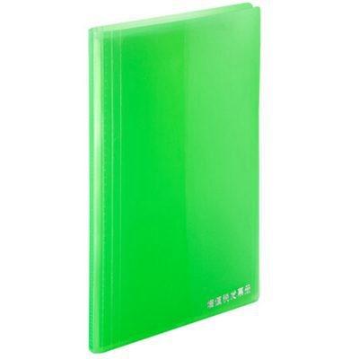 齐心8袋竖式增值税发票册/发票夹/票据夹SF10AK绿