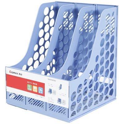 齐心B2173加厚加固三联文件架/文件框/文件筐蓝色