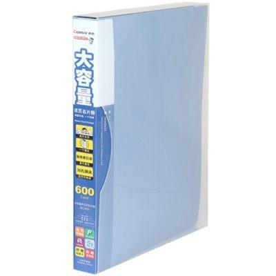 齐心SC600大容量活页名片册二段十格600枚蓝色
