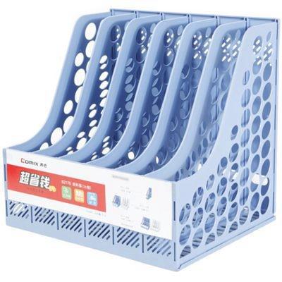 齐心B2176稳固型六联文件栏/文件框/文件架蓝色