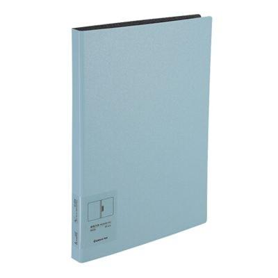 齐心A4简约单强力夹FPP文件夹办公资料夹A5320蓝
