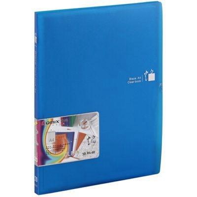 齐心焰彩系列QF20AK资料册/文件册/文件夹/报告夹20页A4蓝色