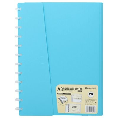 齐心A3/A4横式T型孔活页资料册20页文件夹蓝A3123