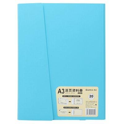 齐心A3/A4横式蛇夹活页资料册20页文件夹蓝A3124