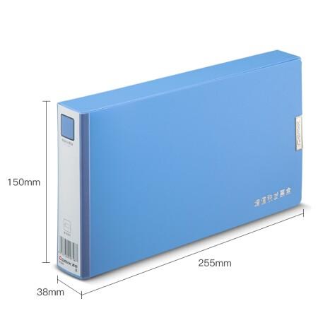 齐心A1245增值税发票盒/票据夹蓝