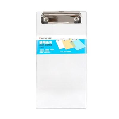 齐心A7003平板夹/票据夹透明