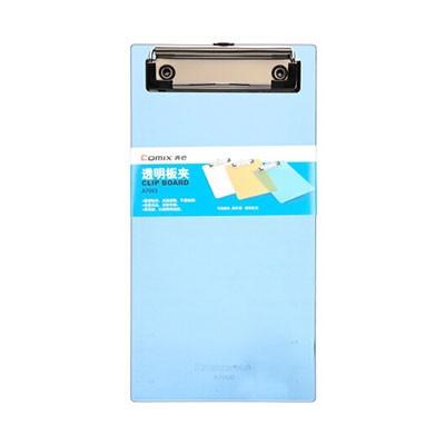 齐心A7003平板夹/票据夹透明蓝